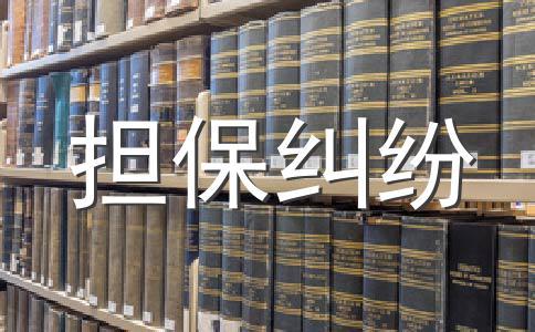 判处罚金夫妻共同财产可以被执行吗