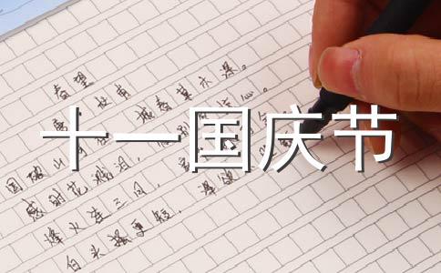 思想汇报2012范文