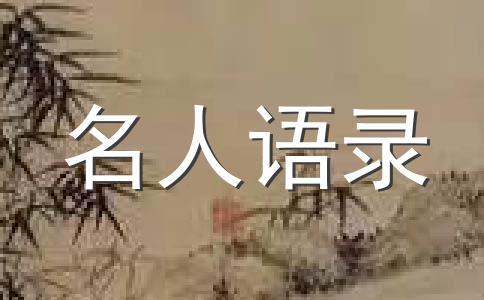 李碧华经典语录
