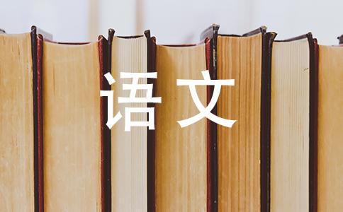 人们常说的:这人可qiu了是什么意思?qiu字怎么写