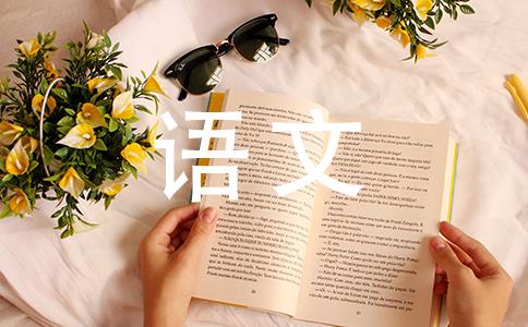 文言文写国庆节发生的事