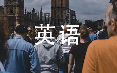 wangqiangisalwaysthe____(one)tohandinhishomework怎么填