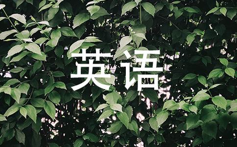 【Beliveyoustillhere,haveneverwasfarawayfrom汉语是什么意思】