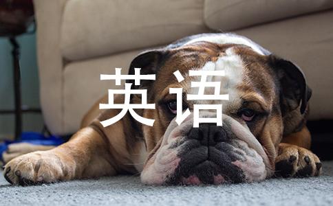 以较低的比率翻译成英语怎么写?