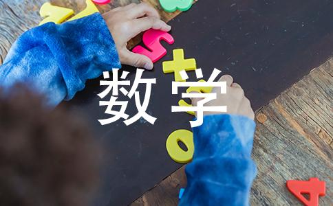 【谁有2017年非常1加1完全题练七年级数学上册浙教版的答案?】