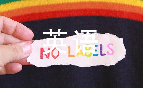 【新概念英语第二册65课的主要内容用英文,初一的水平,3到5句话】