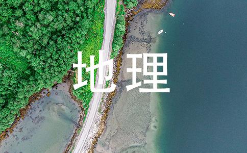 阅读材料和地图,运用地理知识回答下列问题.材料:北京故宫始建于永乐年间,建筑所需木材部分来自川、湘、赣等地.所伐的巨木顺江而下,自西向东运到南京,再沿运河北上.部分石