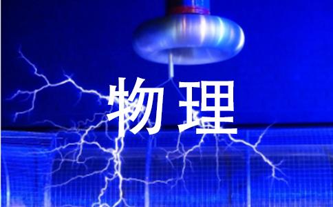 将米倒满塑料杯.用手将杯子里的米按一按.用手按住米,从手指缝间插入筷子.用手轻轻提起筷子,杯子将米倒满塑料杯.用手将杯子里的米按一按.用手按住米,从手指缝间插入筷子.用手轻轻提起