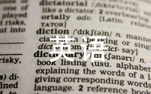 浙江省普通高中新课标英语作业本,选修6的exam就是最后的一张试卷要和完型最好还能有改错题的答案