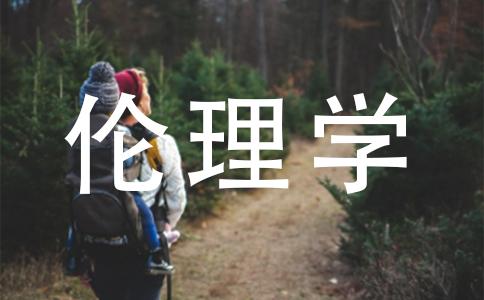"""中国孝文化产生于商周时期,随着社会发展,其内涵不断扩展,从尊祖敬宗的宗教祭祀礼仪演化为以尊亲事亲为核心的家庭伦理,从以""""事君""""为核心的政治伦理演化为以""""老吾老以及"""