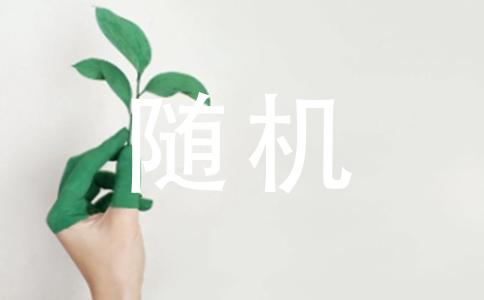 英语翻译大家好我叫小明,来自北京.我的爱好是吹长笛,摄影,看电影,养宠物.时间有限,今天我就和大家聊聊摄影.以下是我的作品:《第一个月亮》《第二个月亮》《第三个月亮》《第四个月