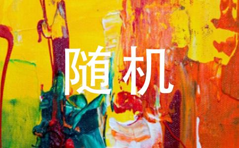 李军和张丽去玩,李军比张丽少带20元,张丽比李军多带2倍的钱,李军带了多少钱?