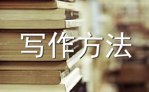 常用多音字总结【三】
