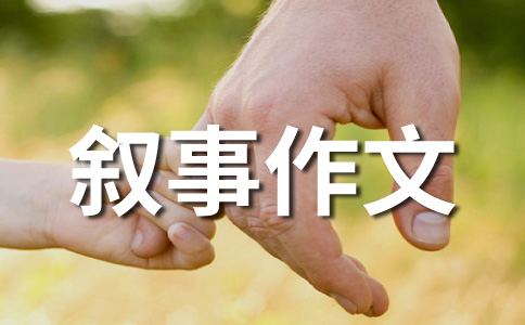 中国梦我的梦500字作文
