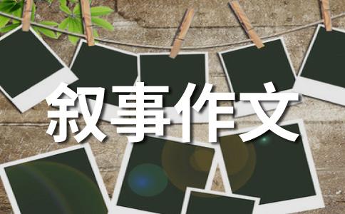 我的梦中国梦作文