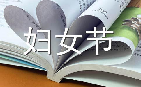 老师400字作文